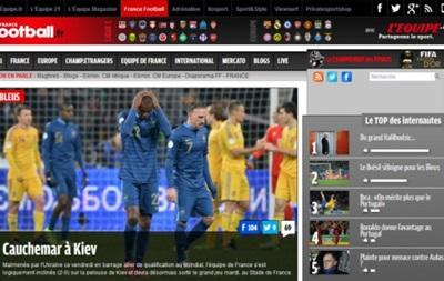Кошмар в Киеве: Обзор французской прессы после матча Украина-Франция