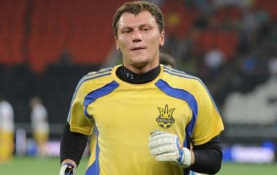 Пятов побил рекорд Шовковского на посту вратаря сборной Украины