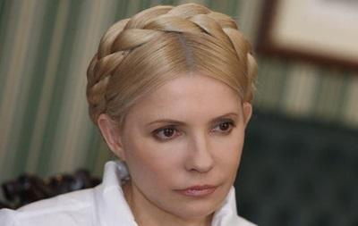 Юлия Тимошенко заявила, что не отказывалась от встречи со своими соратниками