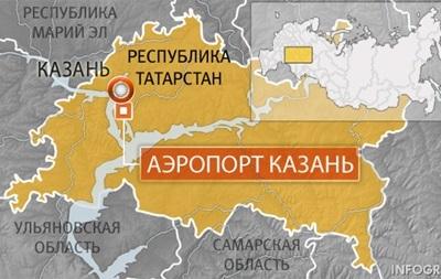 В Казани уже потушен пожар на месте крушения самолета