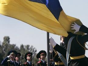 В одесском вузе заявили, что не использовали флаг Украины в качестве тряпки для пола