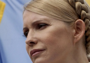 Соглашение об ассоциации между Украиной и ЕС ускорит освобождение Тимошенко - евродепутат