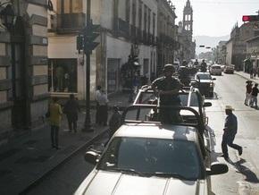 Власти США обещают $50 млн за информацию о главарях крупнейшего мексиканского наркокартеля