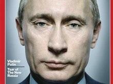 Израильская газета подхватила тему о  тяжелом заболевании Путина