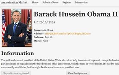 В интернете появился  рынок убийств , на котором собирают деньги на ликвидацию Обамы - Forbes