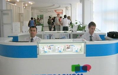 Вне конкуренции. ЦИК выделит компании Ахметова более миллиона гривен на поддержание госреестра избирателей - НГ