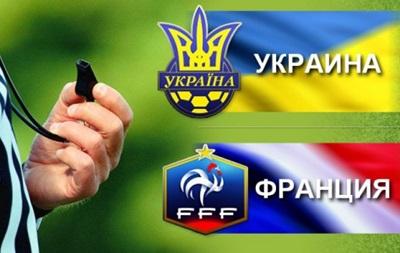 Но шансы на победу украинской сборной в ответном матче плей-офф Франция-Украина выросли в три раза