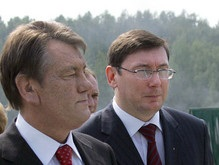 Луценко попросил Ющенко не увольнять гаишника, заместитель которого «послал» Яценюка