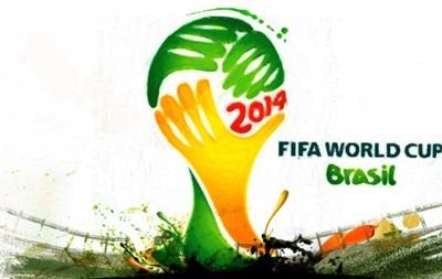 ЧМ-2014 плей-офф: Результаты всех ответных матчей