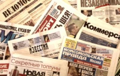 Пресса России: ФСБ ловит на Кубани  террористов