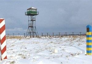Польша граница - Газета: Польша усилит охрану границ с Украиной