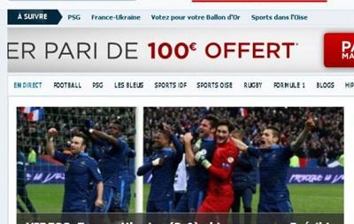 Добро пожаловать в Бразилию. Обзор французской прессы после игры с Украиной