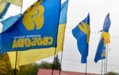 СМИ: Броварская ячейка Свободы вышла из партии в полном составе