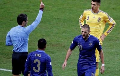 Эксперт: Судейская бригада матча Франция – Украина совершила две грубые ошибки