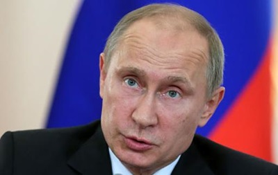 Путин сравнил события на Болотной площади с 1917 годом