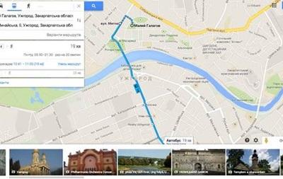 Google составила схему движения общественного транспорта еще для 12 городов Украины