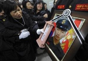 В Южной Корее хоронят погибших при обстреле Йонпхендо. КНДР сожалеет