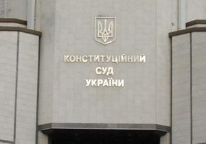 Координатор акции протеста на Майдане хочет оспорить Налоговый кодекс в Конституционном суде