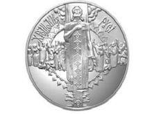 НБУ вводит в обращение монету Крещение Киевской Руси