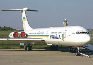 Дело: Лидеры Украины летают на самолетах, построенных в начале 80-х