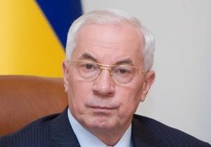 Азарову не нравится освещение деятельности правительства в СМИ