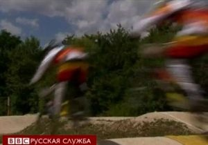 Олимпийский сезон: BMX - велоспорт для экстремалов