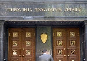 Ъ: В Генпрокуратуре рассказали о расследовании нарушений против журналистов