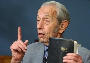 Американский проповедник, который предвещает конец света, будет наблюдать за апокалипсисом по телевизору