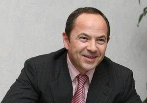 Тигипко заявил, что верит в наступление  покращення , о котором говорит Азаров