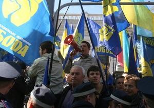 Луганским перевозчикам запрещают везти активистов Свободы на акцию протеста