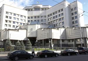 КС признал неконституционными ряд положений госбюджета-2010