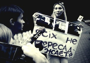 Руководство Генпрокуратуры проигнорировало акцию в защиту LB.ua и ТВi