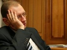 Яценюк закрыл Раду словами о деградации