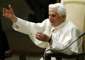 В Ватикане на открытии Рождественской елки выступит детский коллектив с Прикарпатья