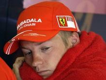 Райкконен: Ferrari не паникует