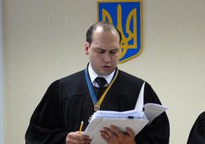 Суд начал оглашение приговора Луценко