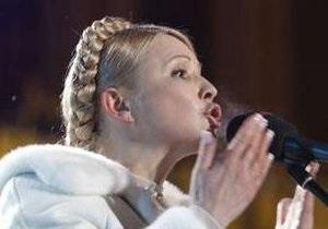 В ПР заявляют, что во Львов вылетел самолет с  эмиссарами  Тимошенко
