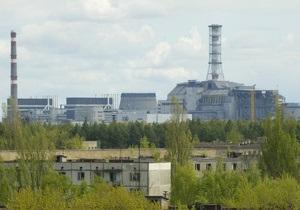 Россия готова внести на чернобыльские программы еще 45 млн евро