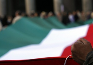 Италия не нуждается в дополнительных мерах экономии - Минэкономики