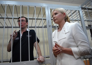 Европарламент в своей резолюции призвал освободить Тимошенко и Луценко