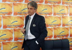 Наша Украина назвала заявление Москаля лживым
