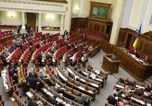 Ъ: Количество парламентских комитетов может возрасти до 30
