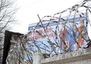 Руководители Пенитенциарной службы и Минздрава отчитаются в Раде о состоянии здоровья Тимошенко
