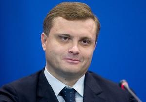 Эксперт: Левочкин может занять кресло спикера Верховной Рады
