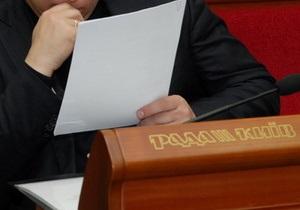 Прокуратура обжаловала в суде 72 решения Киевсовета по землеотводам