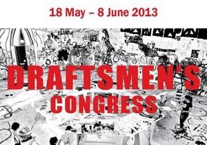 В Нацмузее пройдет Конгресс рисовальщиков
