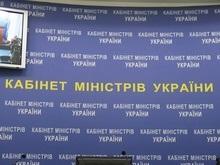 Правительство утвердило порядок передвижения кораблей ЧФ РФ по Украине