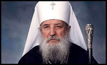 Умер глава Русской Православной Церкви за рубежом