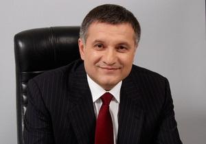 Аваков в ближайшие дни вернется в Украину