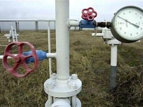 В ЕС подтвердили, что газ начал поступать во все страны Европы